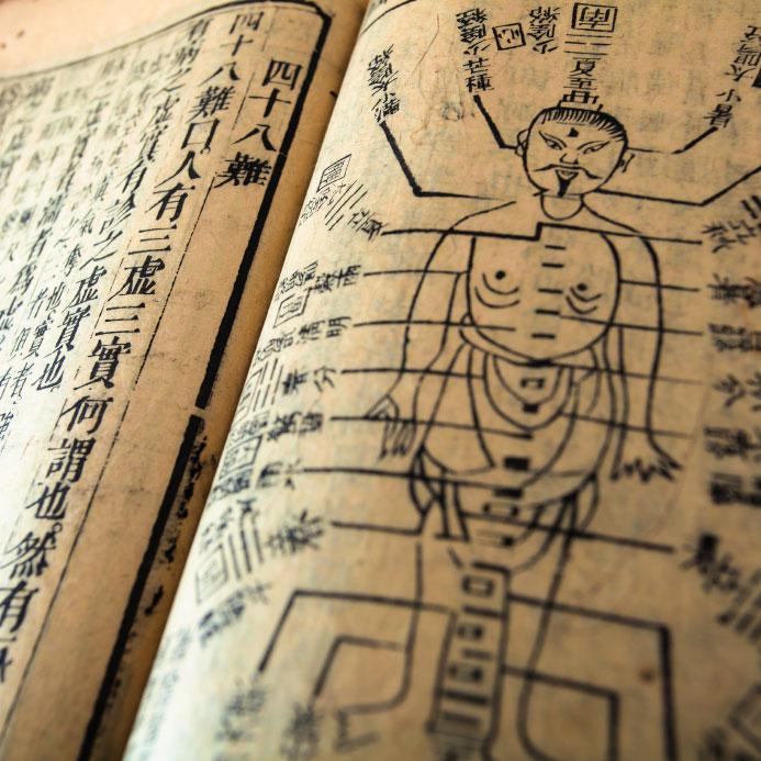 Oriental Medicine - Auburn, California